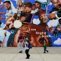 Murmures des Amériques - Graffiti et Street art